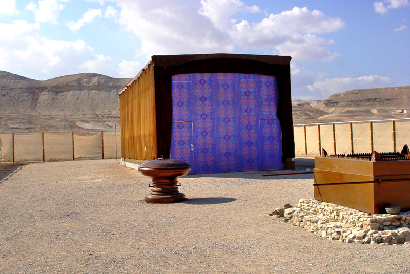 Tabernacle model in the wilderness, south of Jericho