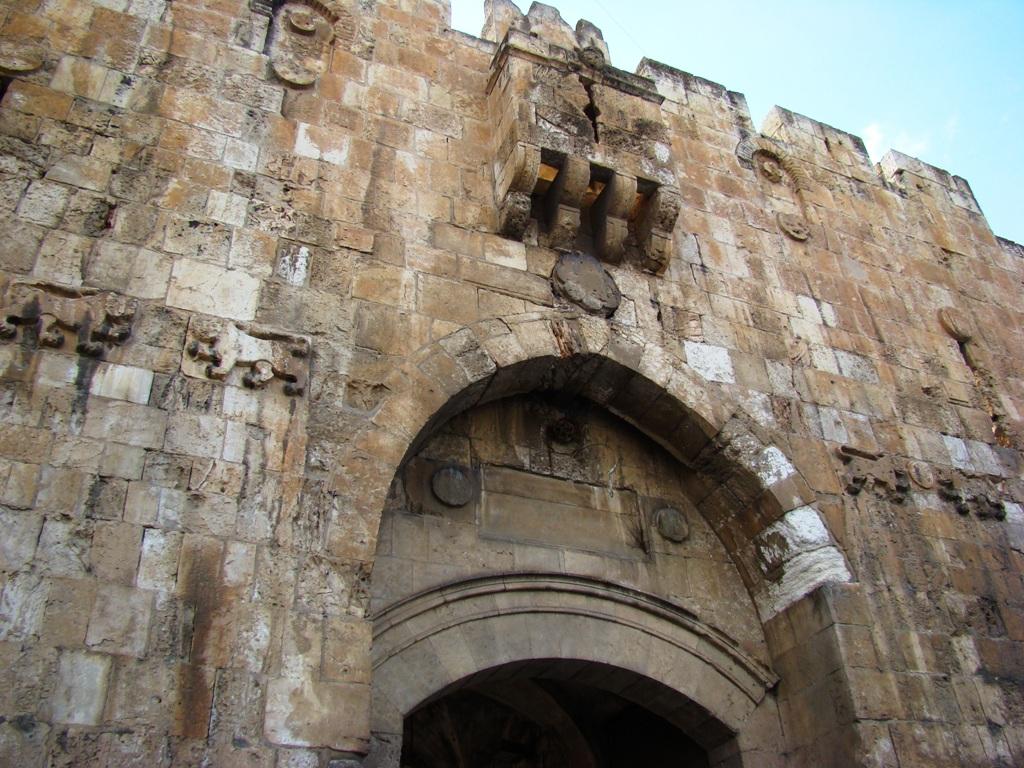 St. Stephen's Gate/The Lion Gate