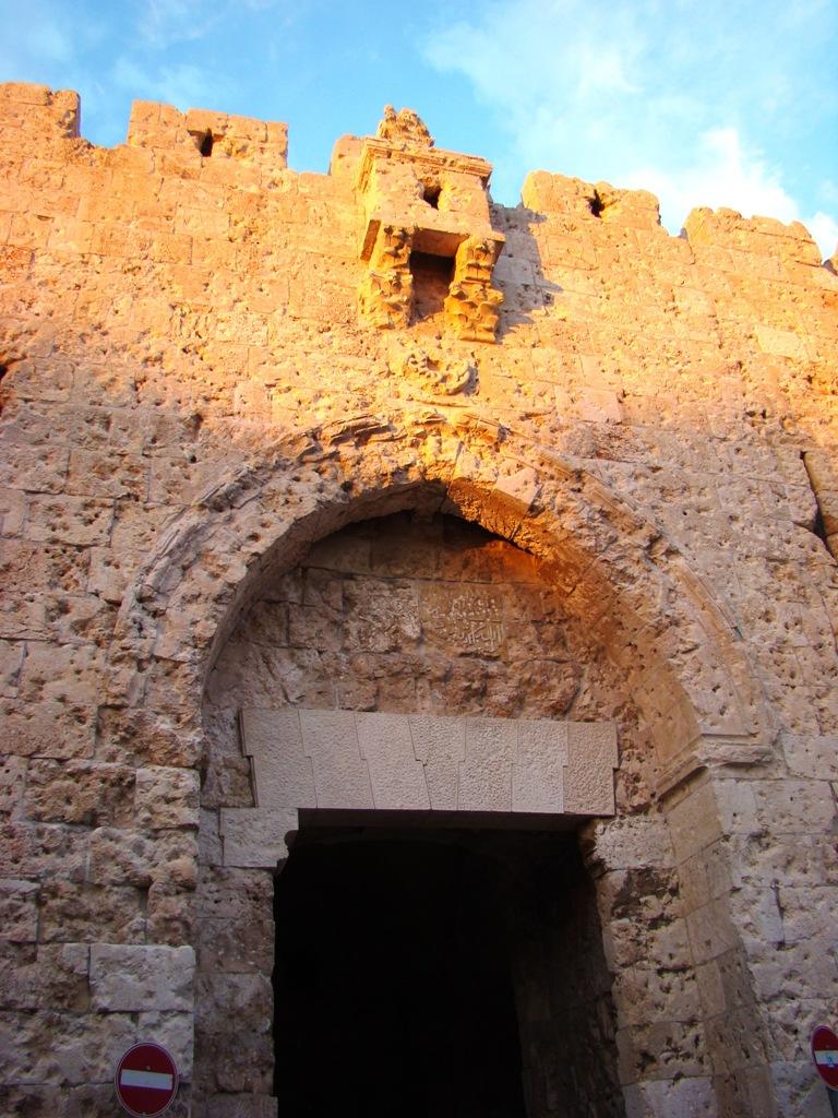 12 gates of jerusalem pdf