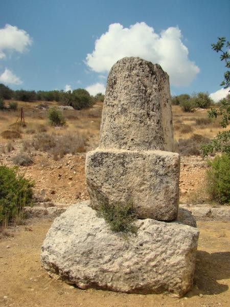 Milestone near Beth Shemesh. Photo by Leon Mauldin.