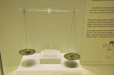Set of ancient scales. Israel Museum. Photo ©Leon Mauldin.