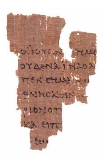 John Rylands Papyrus p52. Photo by wikimedia-commons.