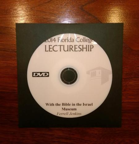 Ferrell Jenkins' DVD on biblical artifacts in the Israel Museum.