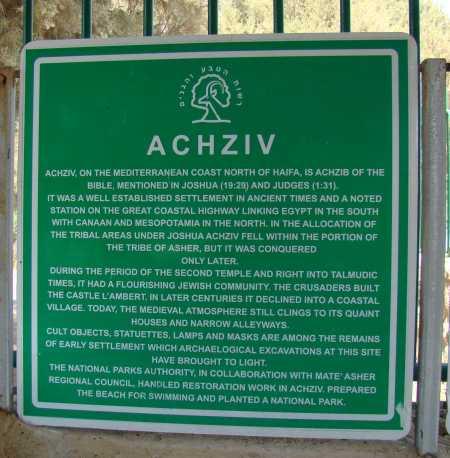 Information Sign at Achzib. Photo ©Leon Mauldin.