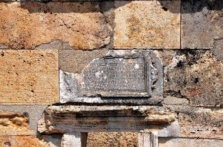 Tomb Inscription above door. Photo ©Leon Mauldin.