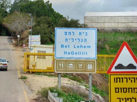 Bethlehem of the Galilee sign. Photo by Leon Mauldin.