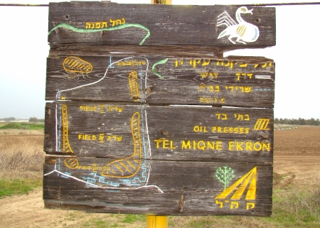 Ekron info sign at site. Photo by Leon Mauldin.