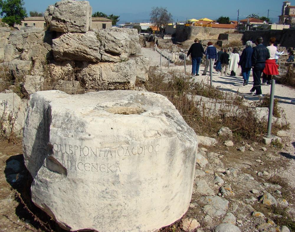Column fragment at Corinth bearing Seneca's name (Latin Ceneka). Photo by Leon Mauldin.