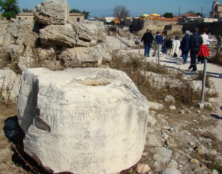Column fragment at Corinth bearing Seneca's name (Latin Ceneka). Photo by Leon Mauldin.