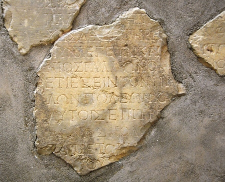 Gallio Inscription. Delphi Museum. Photo by Leon Mauldin.