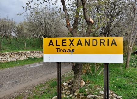Troas Sign. Photo by Leon Mauldin.
