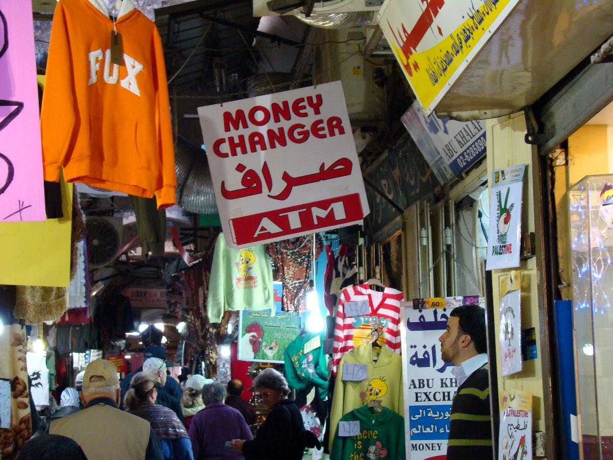 Money-changers in Jerusalem. Photo by Leon Mauldin.