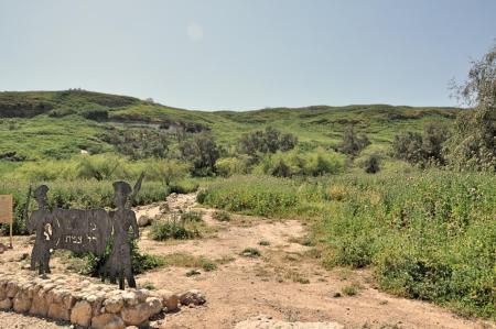 Tel Gath of the Philistines. Photo by Leon Mauldin.