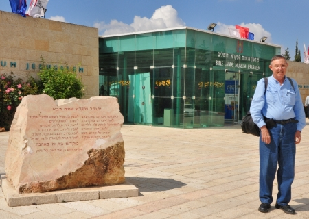 Ferrell Jenkins outside Bible Lands Museum, Jerusalem. Photo by Leon Mauldin.