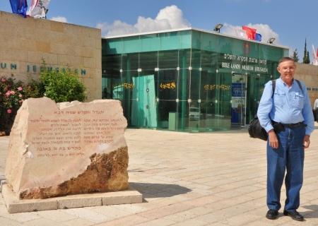 Ferrell Jenkins outside Bible Lands Museum, Jerusalem. Photo by Leon Mauldin.